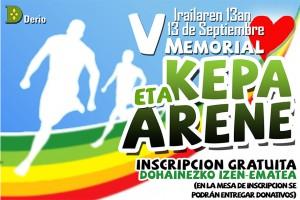 intro_memorial15